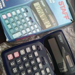 Калькуляторы - Калькулятор с солнечными панелями, 0