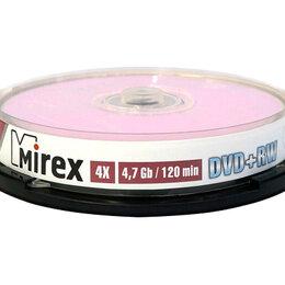 Для производства и тиражирования CD и DVD дисков - Диск DVD+RW Mirex 4.7 Gb 4x Cake Box (10) (10/300), 0