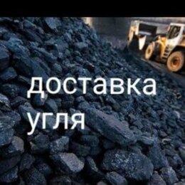 Камины и печи - УГОЛЬ, 0