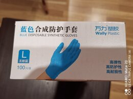 Приборы и аксессуары - перчатки нитриловые одноразовые, 0