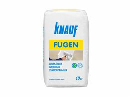 Строительные смеси и сыпучие материалы - Шпаклевка гипсовая Кнауф Фуген, 10 кг, 0
