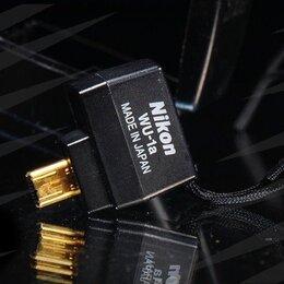 Оборудование Wi-Fi и Bluetooth - Беспроводной адаптер Nikon WU-1A , 0