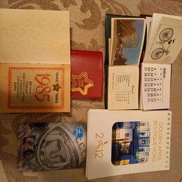 Постеры и календари - календарики разные-для коллек,7шт.- -пакетом, 0