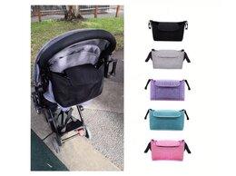 Аксессуары для колясок и автокресел - Новая сумка #9 для мамы и коляски (чёрная), 0