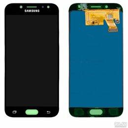 Дисплеи и тачскрины - Дисплеи для Samsung J5 2017, SM-J530, черный,…, 0