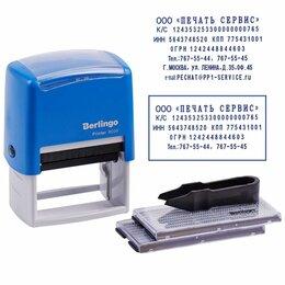 Сопутствующие товары - Штамп самонаборный 7 строк Berlingo «Printer…, 0