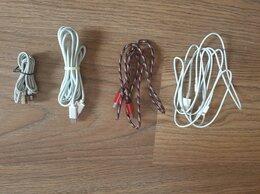 Зарядные устройства и адаптеры - USB Кабели micro usb, Apple, магнитный type c.…, 0