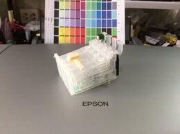 Чернила, тонеры, фотобарабаны - Картриджи для снпч Epson новые в упаковке, 0