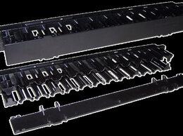 """Аксессуары и запчасти для ноутбуков - Кабельный органайзер 19"""" пластикойвый,…, 0"""