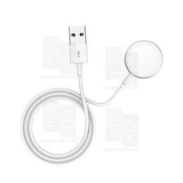 Аксессуары для наушников и гарнитур - Беспроводное зарядное устройство для Apple Watch Белое, 0