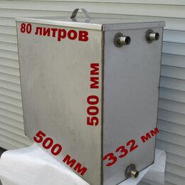 Водонагреватели - Бак 80 литров с ТЭНом, нерж. сталь, 0
