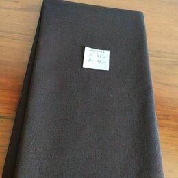 Рукоделие, поделки и сопутствующие товары - Отрез ткани шерсть СССР (т/коричневый), 0
