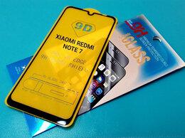 Защитные пленки и стекла - Защитное стекло Redmi Note 7, 0