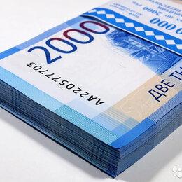 Банкноты - Купюры  777*7 красивый номер  , 0
