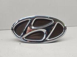 Интерьер  - Кнопка открывания багажника (Hyundai Sonata), 0