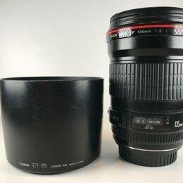 Объективы - Canon EF 135mm f/2.0L USM (A157), 0