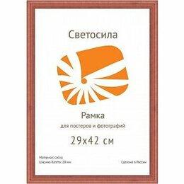 Фоторамки - Рамка 30*42 А3 Сосна красное дерево 5-07556 1/10, 0