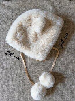 Головные уборы - Шапка зимняя с ушами и помпонами, 0