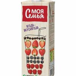 Семена - Нектар Моя Семья яблоко клубника земляника 0,95 л, 0