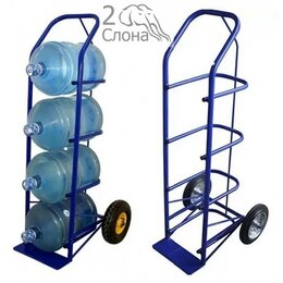Грузоподъемное оборудование - Двухколесная тележка для перевозки 4 х баллонов с водой. ВД 4, 0