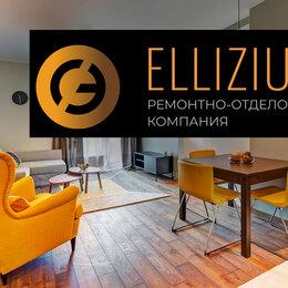 Архитектура, строительство и ремонт - Ремонт квартир в Калининграде и области, 0