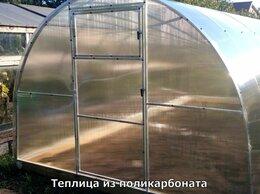 Теплицы и каркасы - Теплицы в Тольятти, 0
