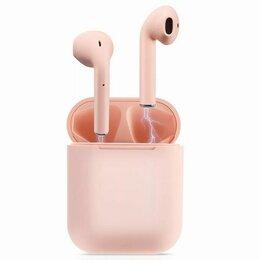 Наушники и Bluetooth-гарнитуры - Беспроводные наушники  inPods 12, розовые, 0