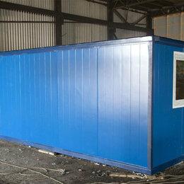 Готовые строения - Бытовка (блок-контейнер), 0