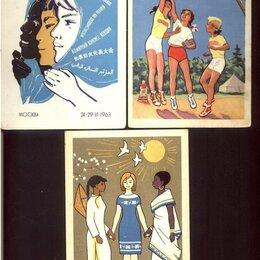 Конверты и почтовые карточки - Открытки СССР 60е года, 0