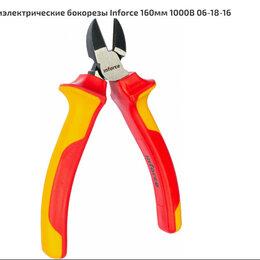 Клещи и бокорезы - Диэлектрические бокорезы Inforce 160мм 1000В, 0
