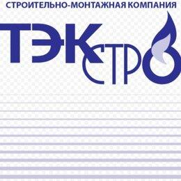 Монтажники - Монтажник технологических трубопроводов, 0