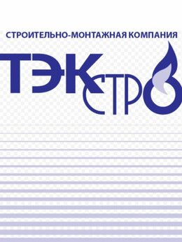 Монтажник - Монтажник технологических трубопроводов, 0