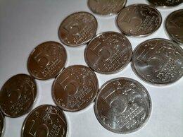 Монеты - Юбилейные монеты 5 р. , 0