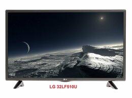 """Телевизоры - 32"""" (81см) HDready LED Tv LG 32LF510U USB DVB-T2, 0"""