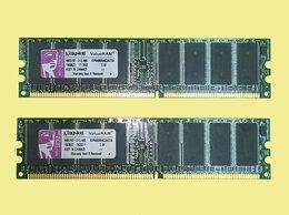 Модули памяти - Оперативная память RAM для пк DDR DDR2, 0