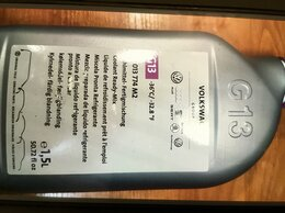 Кулеры и системы охлаждения - Жидкость охлаждающая для авто VW. 12 апреля…, 0