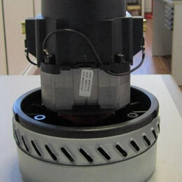 Аксессуары и запчасти - Мотор aspira 1200w (моющий), H175, h69, D144, d79, 0