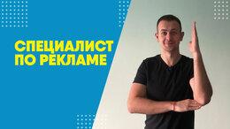 IT, интернет и реклама - Реклама во Вконтакте и Одноклассниках, 0
