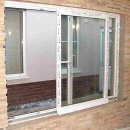 Окна - Окна, балконы под ключ, входные и балконные двери., 0