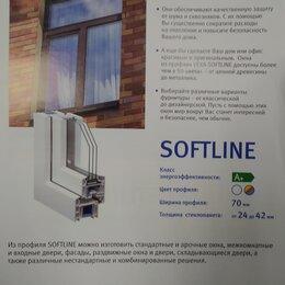 Окна - Окно трех-створчатое пластиковое Veka, Декенинк, Rehau, 0
