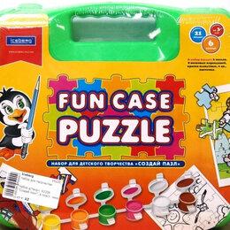 "Развивающие игрушки - Набор для творчества ""Создай пазл"", 0"