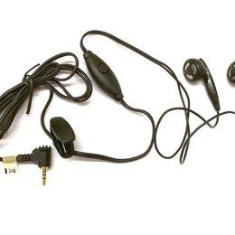 Наушники и Bluetooth-гарнитуры - Гарнитура (стерео наушники с микрофоном), 0