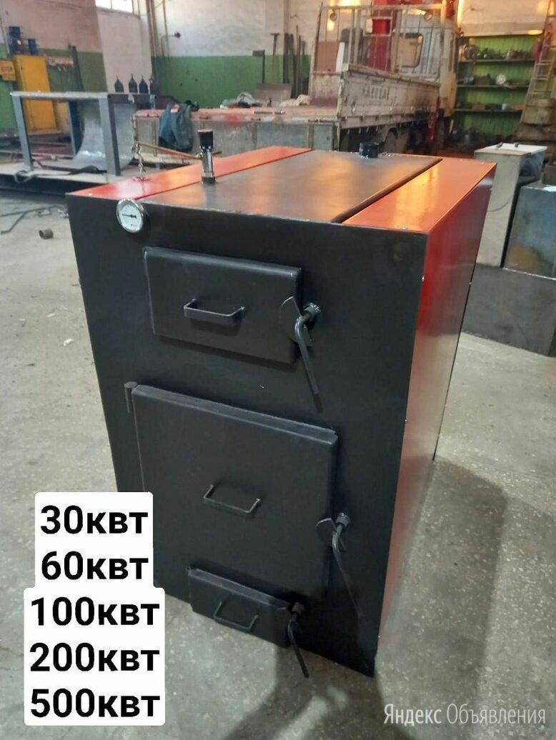 Твердотопливный котел бытовой/промышленный по цене 37000₽ - Отопительные котлы, фото 0