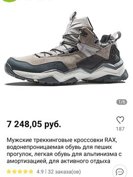 Кроссовки и кеды - Кроссовки RAX, размер 39-40, 0