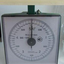 Прочая техника - Весы бытовые, 0