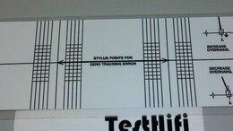 Аксессуары для проигрывателей виниловых дисков - шаблон настройки винилового проигрывателя…, 0