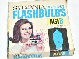 Фотовспышки - Винтаж фотовспышки Sylvania синяя точка AG1B…, 0