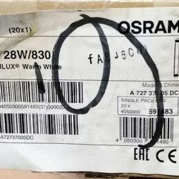 Лампочки - Osram HE (FH) 35W/830 28W/830 G5, 0