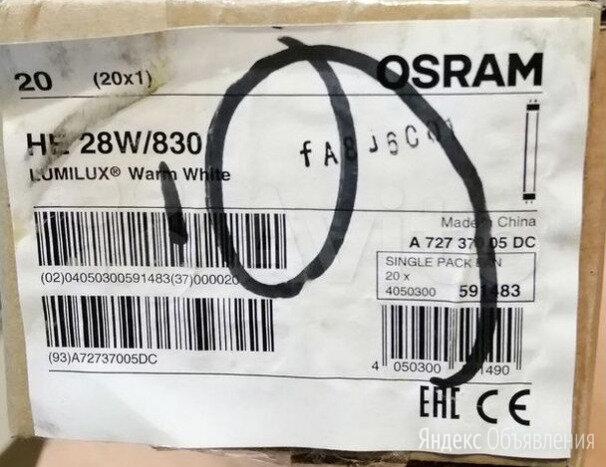 Osram HE (FH) 35W/830 28W/830 G5 по цене 100₽ - Лампочки, фото 0