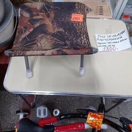 Походная мебель - стол складной туристический Ника-ССТ-4 2х-уровневый, 0